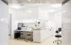Praxis Kalkbreite: Labor